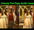 Johnny Johnny Yes Papa Audio To Be Launched Soon! Kannada News