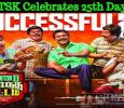 Thaanaa Serndha Koottam Celebrates Its 25th Day! Tamil News