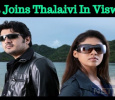 Thala Joins Thalaivi In Viswasam! Tamil News