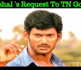 Vishal's Request To TN Government! Tamil News