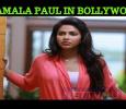 Amala Paul Enters Bollywood? Tamil News