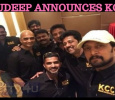Kannada Chalanachitra Cup Announced! Kannada News