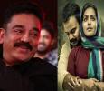 Parvathi Menon Impressed Kamal Haasan! Tamil News