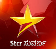 Star Suvarna Kannada Channel