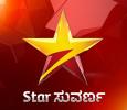 Star Suvarna Kannada Channel
