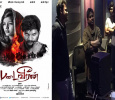 Yuvan Buys Padai Veeran's Audio Rights!