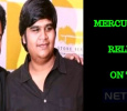 Mercury To Release As Per Scheduled! Tamil News