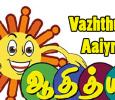 Vazhthukkal Aaiyram Tamil tv-shows on ADITHYA TV