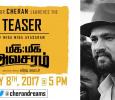 Cheran To Launch The Teaser Of Miga Miga Avasaram! Tamil News