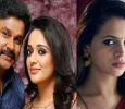 Kavya Madhavan Escapes From Kochi! Tamil News
