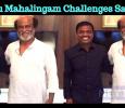 Raju Mahalingam Challenges Sanju!