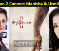 Will Indian 2 Connect Manisha And Urmila Again? Tamil News