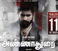 Vijay Antony's Annadurai Trailer To Release On 11th October! Tamil News