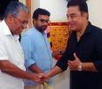 Kerala CM Supports Kamal Haasan! Tamil News