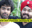 Shocking! Mohanlal's Son Admitted To Hospital! Tamil News