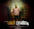 Power Paandi To Release On 14 April 2017!