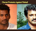 Cheran Protests Against Vishal! Tamil News