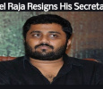Gnanavel Raja Resigns His Secretary Post!