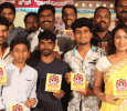 Kannada Movie Jantar Mantar Packed With Comedy Kannada News