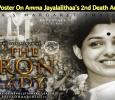 First Look Poster On Amma Jayalalithaa's 2nd Death Anniversary! Tamil News