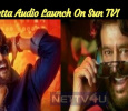 Petta Audio Launch On Sun TV! Tamil News