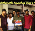 Vijay Sethupathi Launched Jiiva's Next! Tamil News