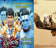 Ramesh Aravind To Have A Tough Fight With Shivanna! Kannada News