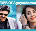 Sanjjanaa Galrani Wants To Watch The FDFS Of Agnyaathavasi!