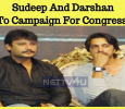 Sudeep And Darshan To Support Congress? Tamil News