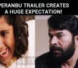 Peranbu Trailer Creates A Huge Expectation!