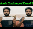 GV Prakash Calls Kamal And Not Rajini! Tamil News