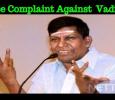 Police Complaint Against Vadivelu?