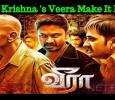 Will Krishna's Veera Make It Big? Tamil News