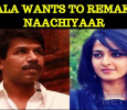 Bala's Suggestion Is A Remake In Telugu! Tamil News