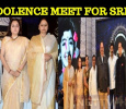 Condolence Meeting For Sridevi Took The Actresses Back To Decades! Telugu News