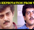Fans Expect This From Ajith! Tamil News