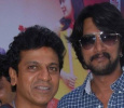 Sudeep Appreciates Efforts By Shiva Rajkumar In Tagaru Kannada News