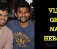 Vijay Gets Nani Heroine! Tamil News