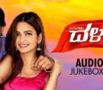 Kannada Flick Dalapathi To Hit The Screens On April 13 Kannada News