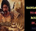 Will Sangamithra Take Off? Tamil News
