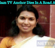Popular Malayalam TV Anchor Dies In A Road Accident!