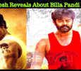 RK Suresh Reveals The Reason For Billa Pandi Delay! Tamil News