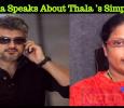 Viswasam Updates: Thala Ajith's Simplicity Tamil News
