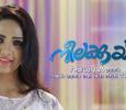 Neelakkuyil Malayalam tv-serials on Asianet TV