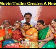 Karthi Movie Trailer Creates A New Hype!
