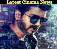 Latest Cinema News: Sarkar Still, Bharathiraja