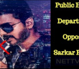 Public Health Department Opposes Sarkar Poster!