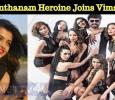 Santhanam Heroine Joins Vimal! Tamil News