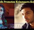 Anirudh Promotes Kolamaavu Kokila! Tamil News