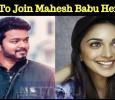 Vijay To Join Mahesh Babu Heroine? Tamil News